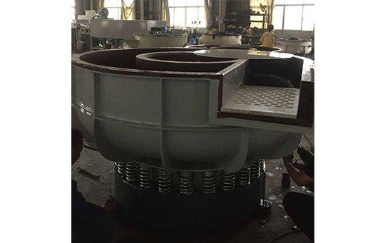 LZG(B)1200 U shape bowl with separating unit vibratory machine