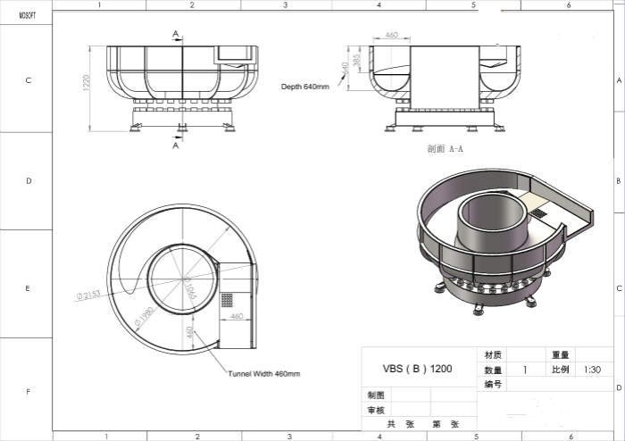 1200 Liter vibratory finishing machine design drawing
