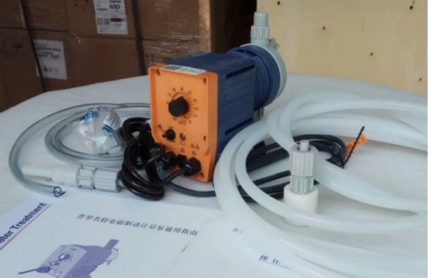 prominent chemical dosing pump