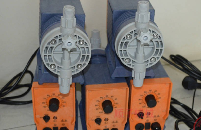 prominent dosing pump for vibratory finishing machine