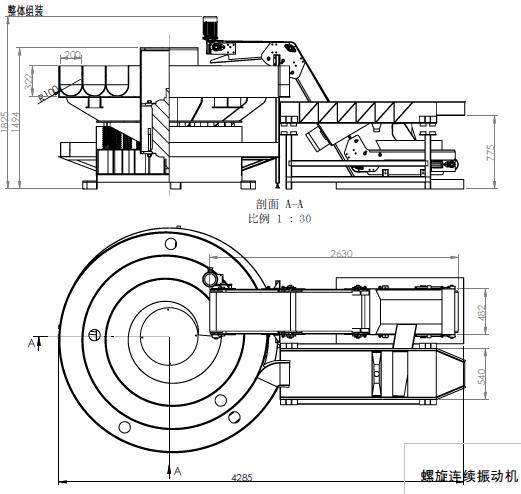 vibratory-finishing-machine-details